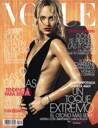 Green Helados en Revista Vogue Portada 08-13